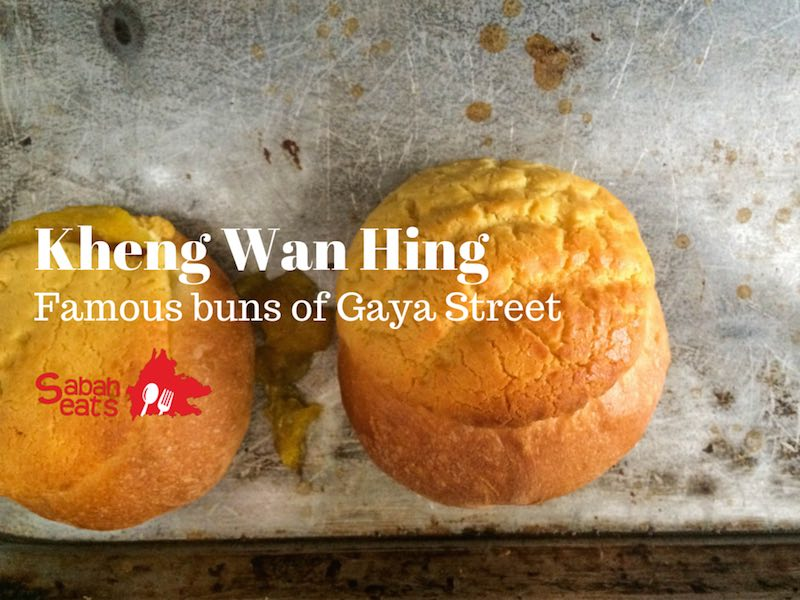 瓊萬興茶室 Kheng Wan Heng Coffee Shop – Famous buns at Gaya Street