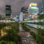 5D4N Seoul Travel Guide