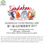 Sandakan Food Festival – Happening this August 2017!